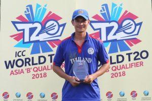 ICC World Twenty 20 Asia 'B' Qualifier 2018